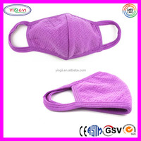 B900 Unisex Activated Carbon Cotton Mouth Face Masks Fashion Respirators 3 Ply Earloop Face Mask