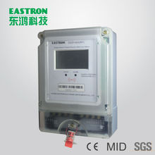 Single-phase RF Card Prepayment Energy Meter Prepaid Energy Meter