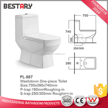 High quality washdown flushing one piece bathroom ceramic toilet