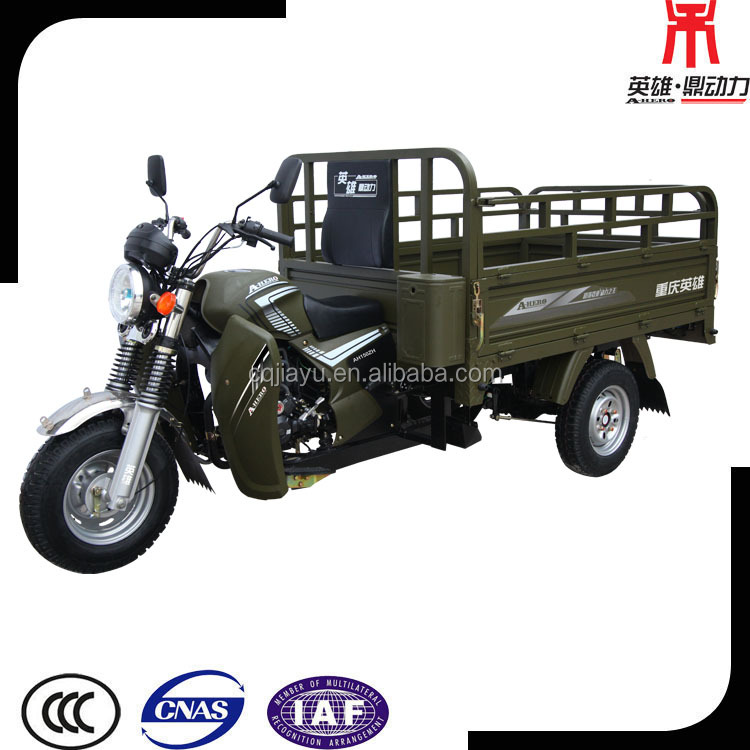 Adult Mini Tricycle, 3 Wheel Cargo Trike 150 cc