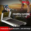 Top New Fashion Treadmill Fitness With
