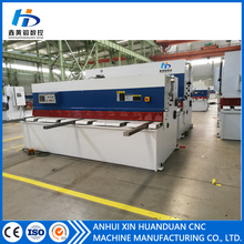12mm mild steel plate foot operate sheet cutting machine/hydraulic swing beam shear machine