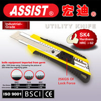 Best sell steel blade free sample pocket knife with SK4 blade 18mm rubber cutting knife