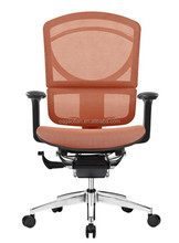 2015 All Mesh High Back Office Chairs Sliding Seat