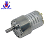12v mini generator motor electric motor with reduction gear