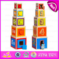 2015 Newest cube folding blocks cup stack toy,Hot selling interesting folding cup toy,Funny educational wooden cup toy W13D061