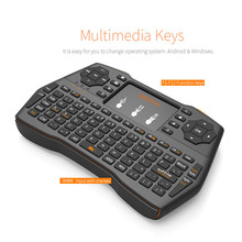 new products 2017 QWERTY+mouse+multimedia control i8 plus keyboard and mouse combo