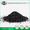 High quality coconut active charcoal for gasoline demercaptan