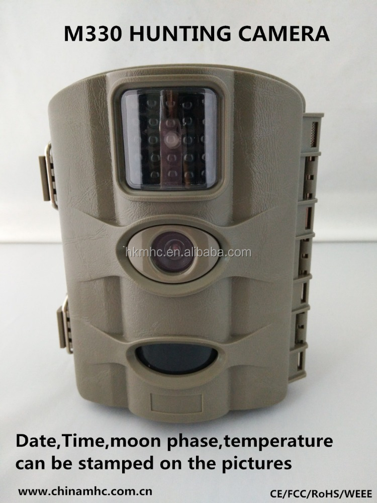 2016 New Arrival Night Vision Trail Camera/New Trail Camera Hot Sale/No Glow Wildlife Trail Camera Best Supplier