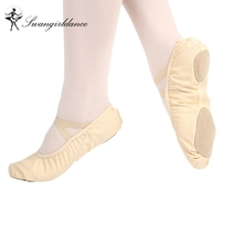 BS7004 beige pink ballet shoes elastic band ballet dance shoes wholesale