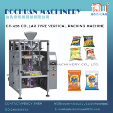 SNACK COLLAR TYPE PACKING MACHINE CANDY WEIGHING LOLLIPOP CHIP