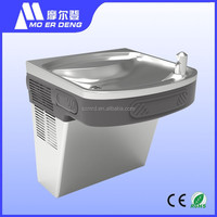 Moerdeng Stainless Steel Wall Mounted Water Cooler Dispenser for school (single level)