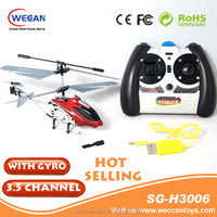 3-axis gyroplane gyroscope upgrade version helicopter New products