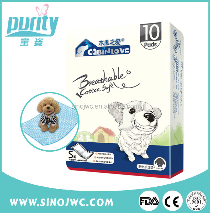 Dog Animal Training pet toilet pee printed Puppy pads
