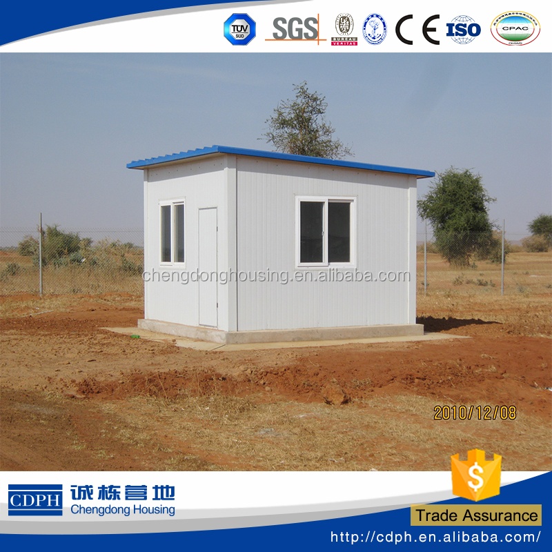 China security prefabricated guard house with sandwich panel