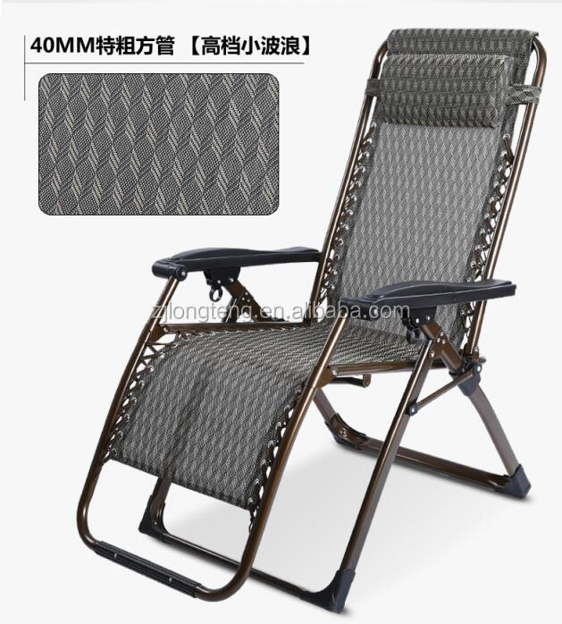 pvc folding lounge chair