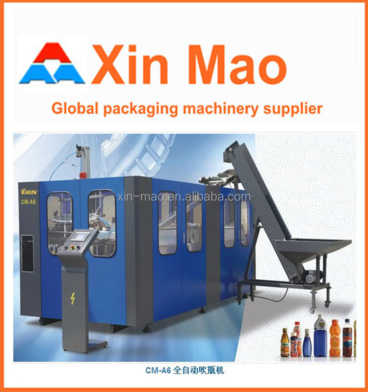 Zhangjiagang XinMao/ Superb Technology/ pet blowing machine semi automatic /Best Buys /Factory Direct Sale