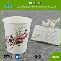 new design 6oz/7oz/8oz/9oz single wall disposable paper coffee cup