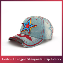 Fashion Custom Cotton Blank Stone Washed Denim Cowboy Hat Baseball Cap