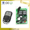 MC402PC Wireless Learning alarm transmitter and receiver