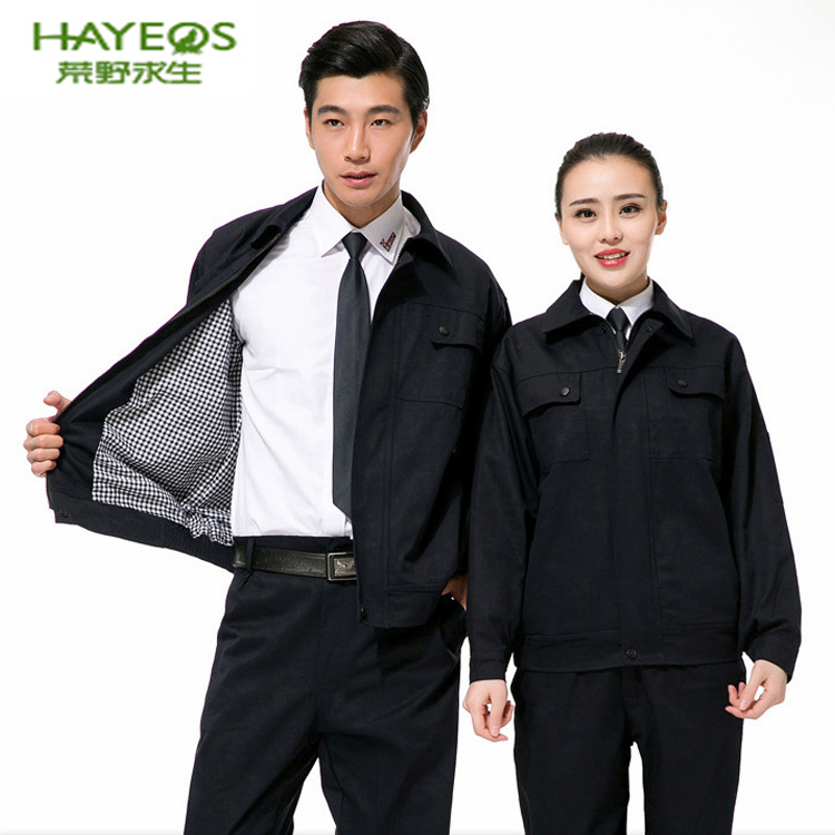 Cheap custom long sleeve work clothing workwear