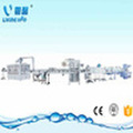 Small drinking pure water treatment plant with price
