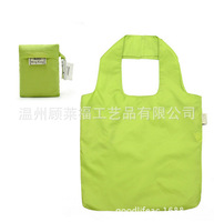 Polyester foldable bag, eco-friend shopping bag