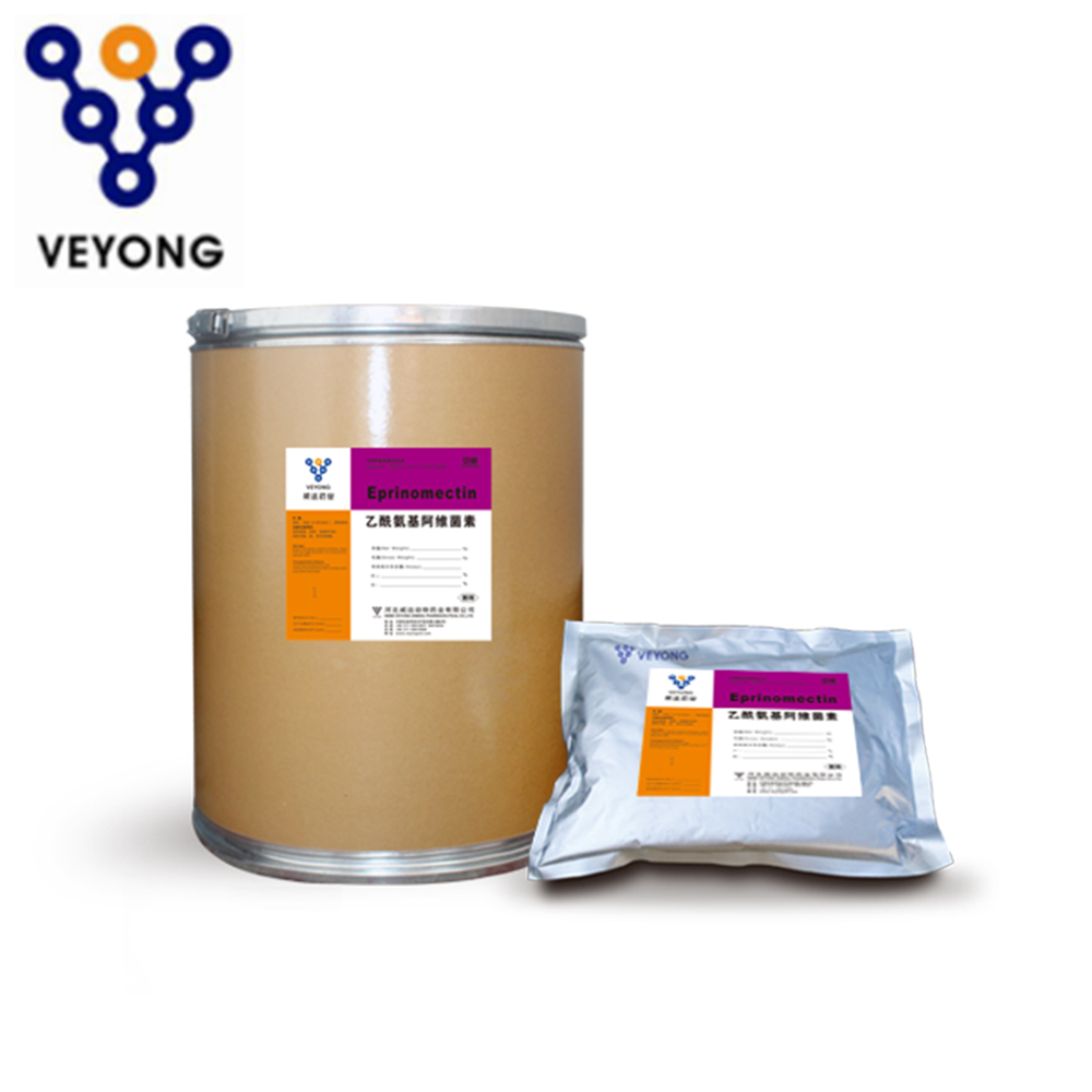 GMP & COS certificates pharmaceutical drugs eprinomectin powder 123997-26-2 veterinary additives