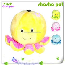 Octopus plush squeaker pet toy,pet product best made toys plush dog stuffed animals