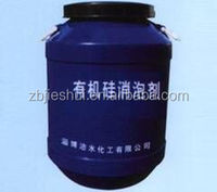 Organosilicon defoaming agent used in water treatment