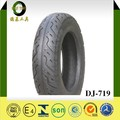 Best prices motorcycle three wheeler tire and tube with good quality just like KENDA