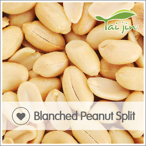Buy raw blanched peanut split