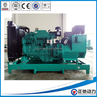 Brushless alternator diesel generator 100 kw price with Cummins engine