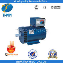STC Three Phase AC Synchronous Generator