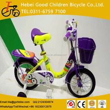Hot sale cheap bicycle for sale smallest bicycle bike