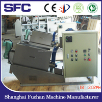High Quality Volute dewatering press for sewage treatment plant