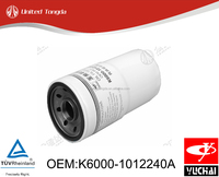K6000-1012240A Original Yuchai YC6K oil filter for Chinese truck engine