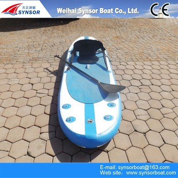 PVC Inflatable SUP boart