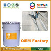 Professional grade One component OEM self leveling expansion joint substrate compatibility PU sealant