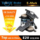 Auto chassis parts low metallic brake pad D687