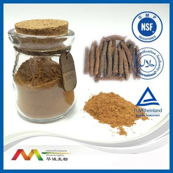 GMP&ISO Health Care Product Long Pepper Extract