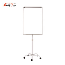 lucky star adjustable height magnetic flip chart foldable whiteboard with 5 wheels
