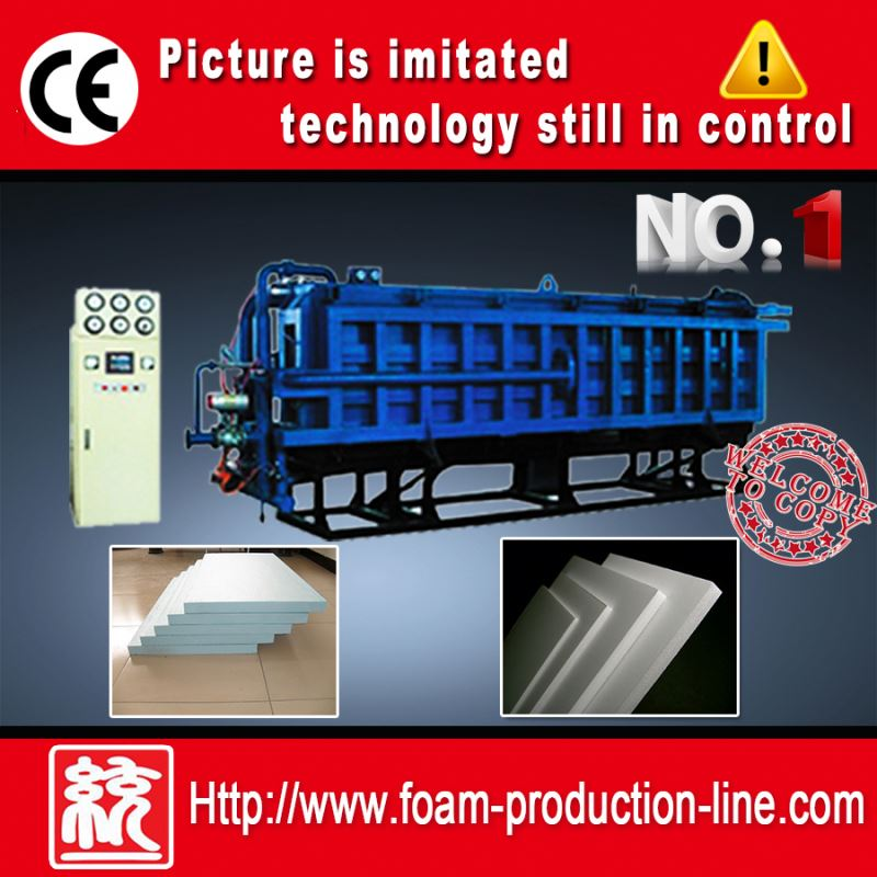 hot Top Performance panel board cutting machine