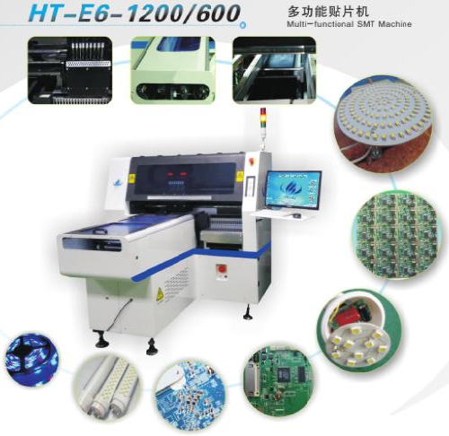 Shenzhen SMT machine tm220a, automatic pcb making machine led camera light, component counting machine