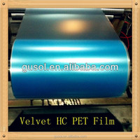 Transparent inkjet pet printing film A200 for household appliances panel