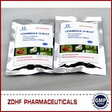 Anti Bacterial Catfish Treating Gastro Enteritis Sulfadimidin Trimethoprim Powder For Catfish Tilapia Farming