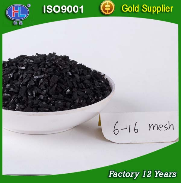 lowest price glutamic acid and salts refine wood activated carbon for sale