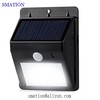 outdoor wall plastic safety wireless rechargeable battery led solar motion sensor light
