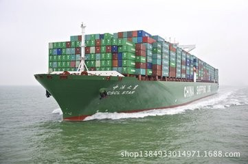 good freight service International Shipping ocean transport to Jakarta