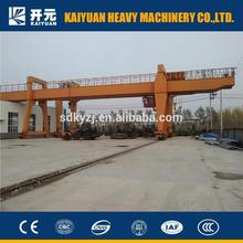 Multifunctional gantry crane for Malaysia